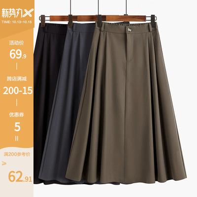 百褶半身裙女中长款高腰a字裙2020年新款秋季垂坠感复古黑色长裙