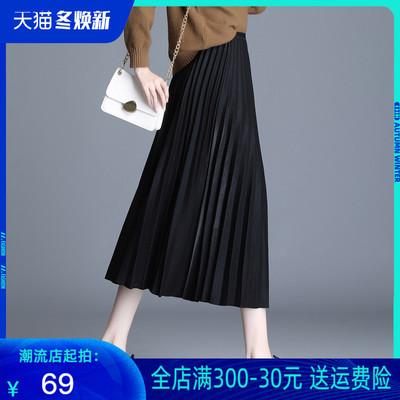 百褶裙女秋冬2020新款半身裙显瘦中长款a字裙冬天配毛衣过膝长裙