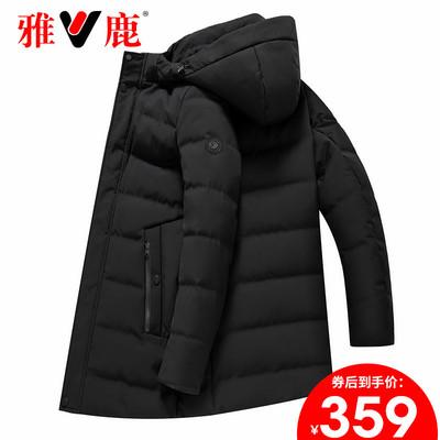 雅鹿2020冬季新款派克服男士中长款羽绒服男休闲连帽加厚保暖外套