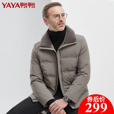 鸭鸭2020年冬季新款商务羽绒服男短款羊毛翻领厚外套中老年爸爸装