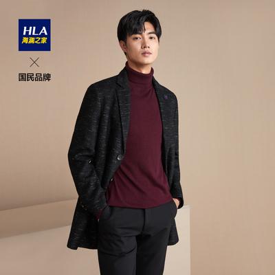 HLA/海澜之家西装领针织大衣时尚长款外套男