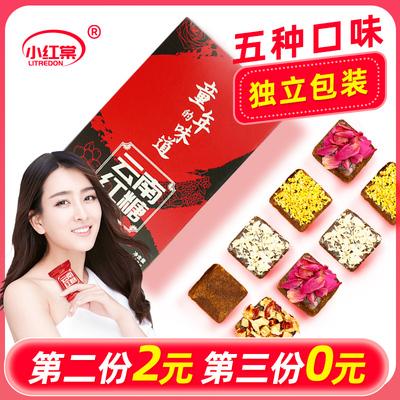 小红棠红糖姜茶大姨妈云南黑糖块调理气血纯手工小袋装单独小包装