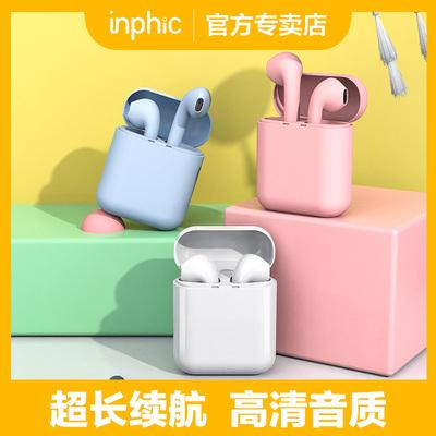 英菲克耳机华为小米oppo苹果vivo款