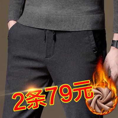 秋冬季裤子男休闲裤修身韩版潮流运动裤男士加绒加厚宽松直筒长裤