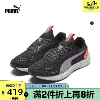 PUMA彪马官方正品 女子缓震跑步鞋 SPEED 600 2 193103
