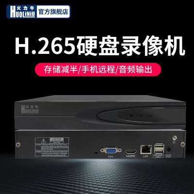 火力牛9 / 16 nvr h265+监控器主机