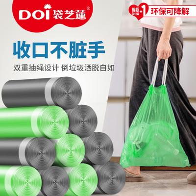 doi /袋芝莲家用穿绳式加厚垃圾袋