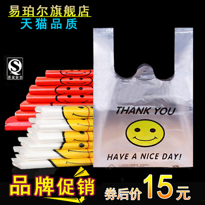 透明食品袋定制商用红方便袋