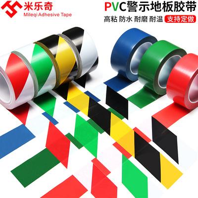 pvc 5s警戒隔离划线地板