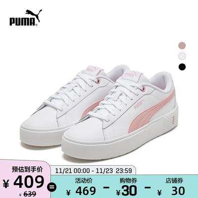 PUMA彪马官方正品 女子厚底休闲鞋 松糕鞋SMASH PLATFORM 373035