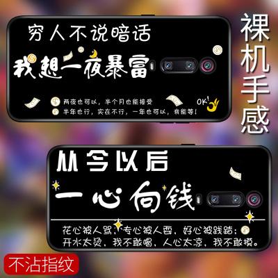 红米k20小米k20pro大魔王男手机壳