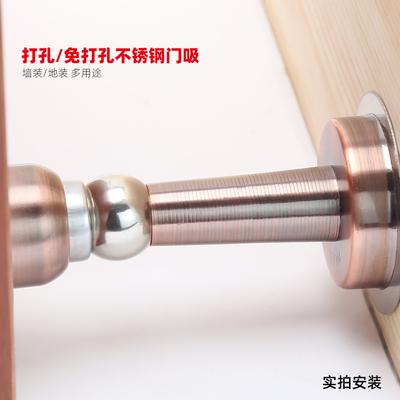 免打孔不锈钢吸门器地吸房间门挡