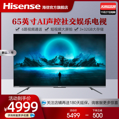 hisense /海信65e5f 65英寸全面屏
