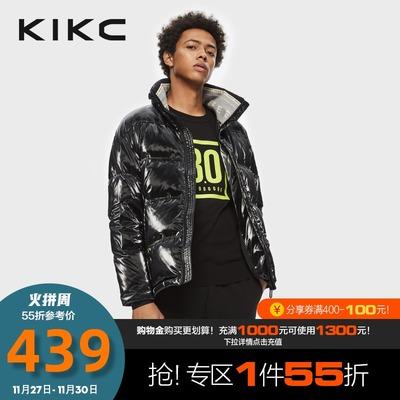 kikc男装冬季羽绒服黑色印花潮流灰鸭绒潮流蓬松加厚羽绒外套青年