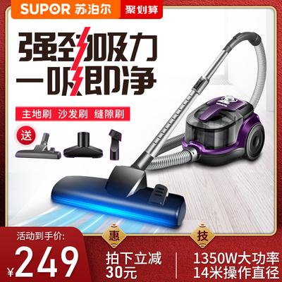 苏泊尔吸尘器家用小型大功率大吸力强力手持式车载超低音除螨