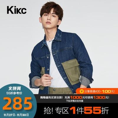 kikc男装2020秋季新款牛仔夹克外套拼接A1B47002704