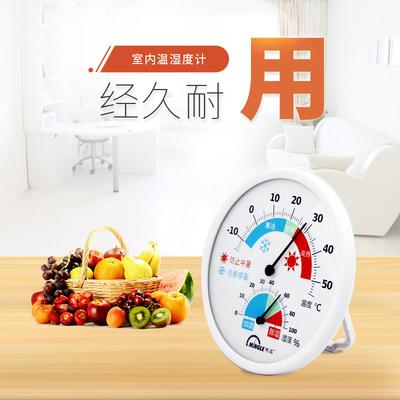 明高th607家用婴儿房室内温湿度计