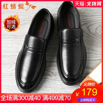 红蜻蜓秋冬真皮男士正品加绒爸爸鞋