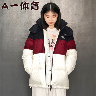 NEW BALANCE/NB男女运动休闲时尚羽绒服/两面穿NCNP/NP943043