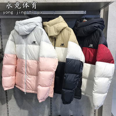 NEW BALANCE/NB男女士运动装短款羽绒服外套NCNP943043/NPA43013