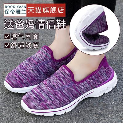 老北京春夏老人透气中老年软底布鞋