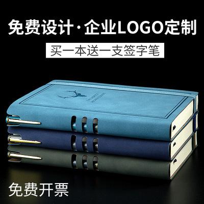 加厚商务a5文艺精致大学生笔记本子