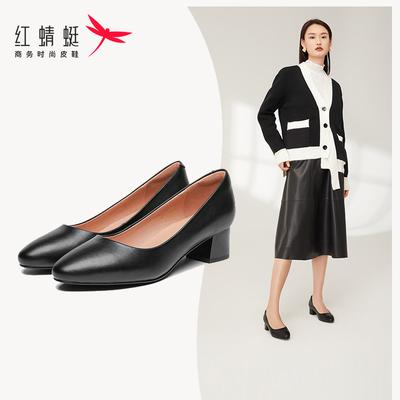 红蜻蜓2020冬季新款单鞋粗跟高跟鞋