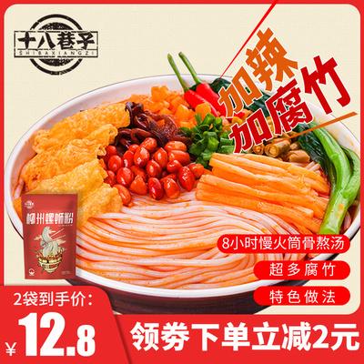 十八巷子螺蛳粉335g*5袋广西速食