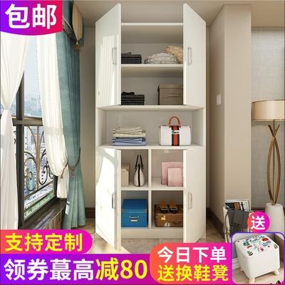 简约现代防晒阳台柜带门经济型衣柜