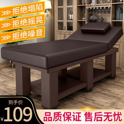 美容床美容院专用推拿折叠按摩床床