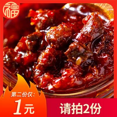 津山口福香辣湖南下饭菜拌饭牛肉酱