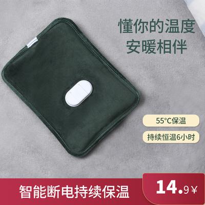 GUMIHO热水袋充电暖宫敷肚子可拆洗手暖宝护腰防爆可爱毛绒布女厚