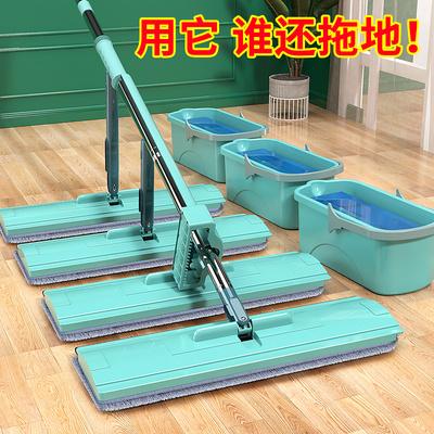 家用免手洗干湿两用一拖挤水净拖布