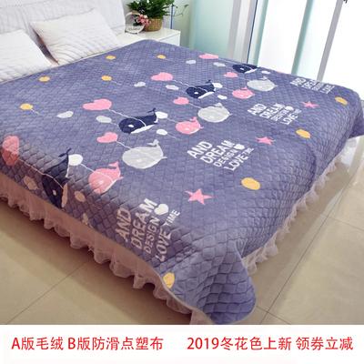 秋冬加厚法兰绒珊瑚绒毯双面床单