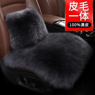 皮毛一体汽车冬季纯羊毛三件套车垫