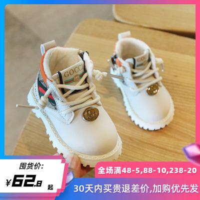 秋冬季女宝宝1一3岁男童2雪地靴