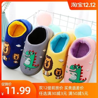 儿童拖鞋秋冬季卡通防滑宝宝棉拖鞋