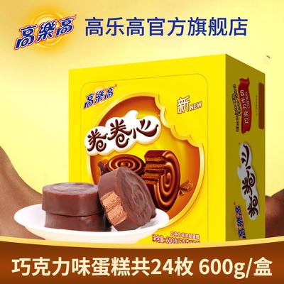 高乐高巧克力味卷卷心蛋糕儿时600g