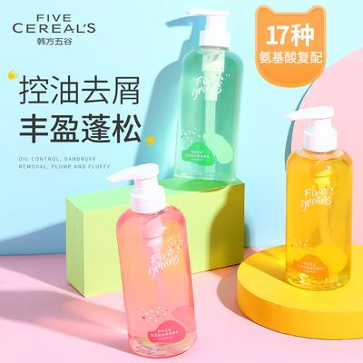 氨基酸香味持久留香去屑止痒洗头膏