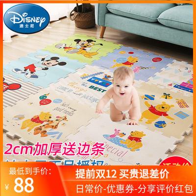 迪士尼爬行垫加厚家用拼接无味地垫