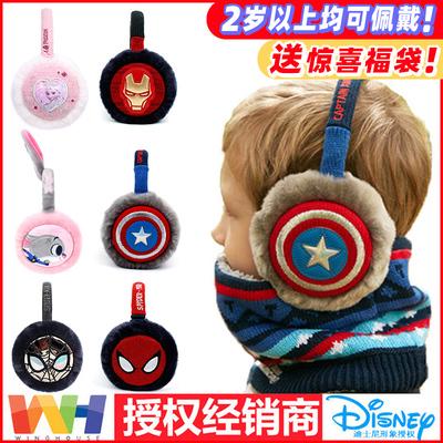 韩国winghouse儿童男童可爱护耳套