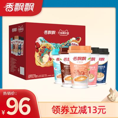 香飘飘奶茶混合口味30杯精彩椰果