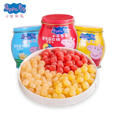 亿智小猪佩奇益生菌儿童105g软糖