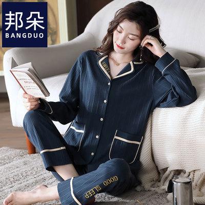 春秋纯棉长袖韩版宽松两件套装睡衣
