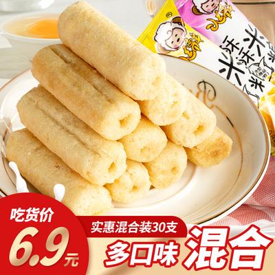 奶香味酥酥米粮米果棒糙米卷夹心