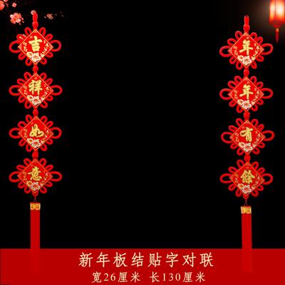 奇佳聚中国结挂件新房玄关背景墙