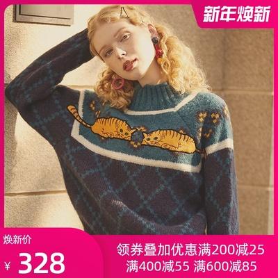 JUNGLE ME2020冬装新款加厚长袖毛衣女外穿宽松慵懒风复古针织衫