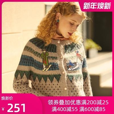 JUNGLE ME加厚毛衣外套女外穿2020秋冬新款复古洋气短款针织开衫