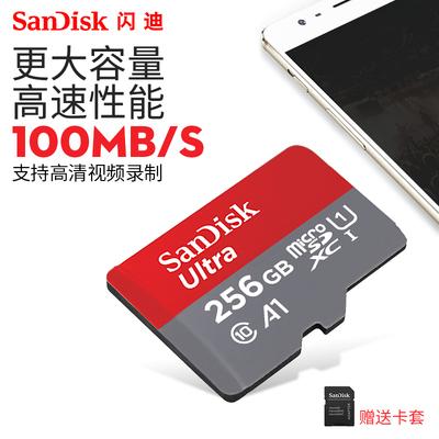 闪迪256g高速micro sd卡内存摄像头