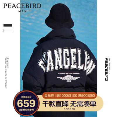太平鸟男装 冬新款新世纪福音战士联名羽绒服EVA字母胶印立领外套
